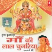 Maa Ki Lal Chunariya Songs