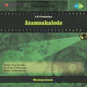 Asamsakalode Songs
