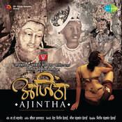 Chaityancha Rang Song