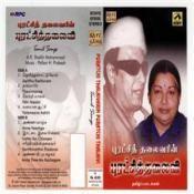 Purachi Thalaivarin Puratchi Thalivai Tamil Songs Songs