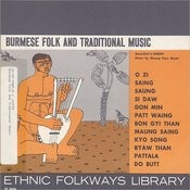 Burmese Folk & Traditional Music Songs