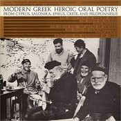 Modern Greek Heroic Oral Poetry Songs