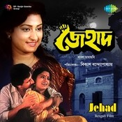 Jehad Songs