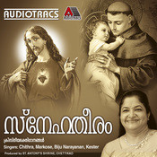 Sneha Theeram Songs