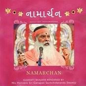 Namarchan - Gujarati Bhajans Songs