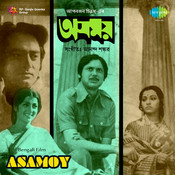 Asamay Songs