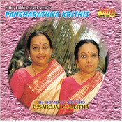 Sri Thyagaraja'S Pancharatna Krithis - Vol - III Songs