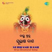 Subhash Dash - Darubrahma (devotional) Songs
