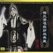 Classic Collection Of Mei Lanfang: Vol. 9 (Mei Lanfang Chang Qiang Zhen Cang Ban Jiu) Songs