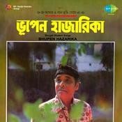 Bengali Modern Songs By Bhupen Hazarika  Songs