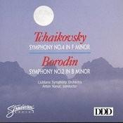 Symphony No 4 In F Minor: Andantino In Modo Di Canzone Song