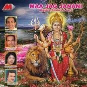 Maa Jag Janani Songs