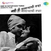 Ashi Hi Sataryachi Tarha Mar Songs