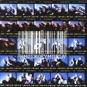 O Diskos Pou Diafimizetai - This Album Is Being Advertised Songs