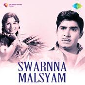 Swarna Malsyam Songs
