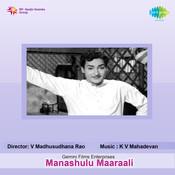 Manushulu Maraali Songs