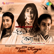 Teen Kanya Songs
