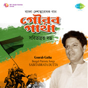 Sabitabrata Datta Gaurab Gatha Songs