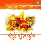 Sampoorna Sundar Kand Vol 4 Songs