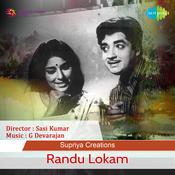 Randu Lokam Songs