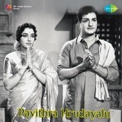 Pavithra Hrudayalu Songs