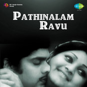 Pathinalam Ravu Songs