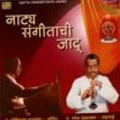 Natyasangeetachi Jaadu Instrumental Songs