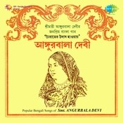 Popular Bengali Songs Of Miss Angurbala Songs