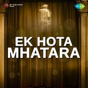 Ek Hota Mhatara Drama Songs