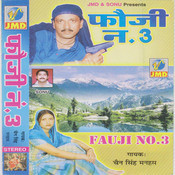 Fauji No. 3 Songs