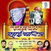Sai Charitra - Vol 8 Songs