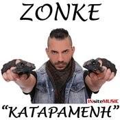 Κatapamenh Songs