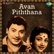 Avan Piththana Songs