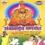 Ambabaich Gangot Songs