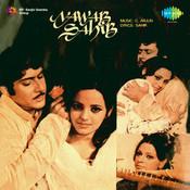 Nawab Sahib Songs