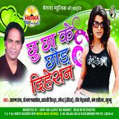 Chapra Siwan Me Song