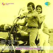 Mathu Thappada Maga Songs