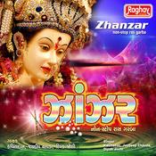 Zhanzar - Non Stop Ras Garba Songs
