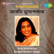 Arati - O Chookhe Amai Dekona Songs