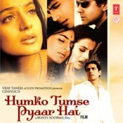 Tere Ishq Mein Pagal Mp3 Song Download Humko Tumse Pyaar Hai Tere