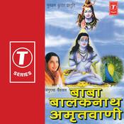 Baba Balaknath Amritwani Songs