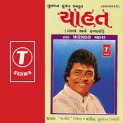 Chahat(Ghazals & Qawwali) Songs