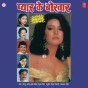 Pyar Ke Bukhar Songs