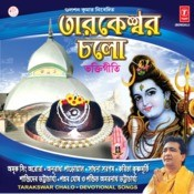 Tarakswer Chalo Songs