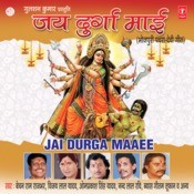 Jai Durga Maaee Songs