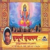 Tulsikrut Shree Ramchrit Manas- Baalkand- Part- 5- Muni Chianchi Mam Harchitan Pulki Nayan Sahnir Astuti Karas Jorikar Savdhan Pratidhir Song