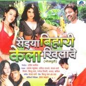 Goriya Milal E Song