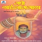 Japo Sai Naam Maala Songs