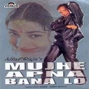 Kitni Baar Din Bhar Mein Song