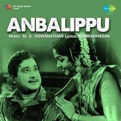 Anbalippu Songs